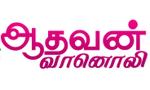 Athavan FM online
