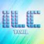 ILC Tamil FM