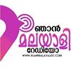 Radio Njan Malayali