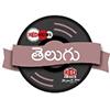Red Indies Telugu