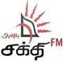 Shakthi FM